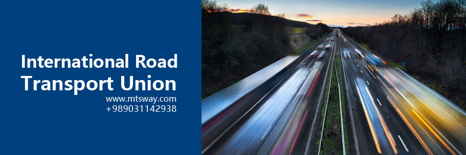 اتحادیه بین المللی حمل و نقل جاده ای ( ایرو )
