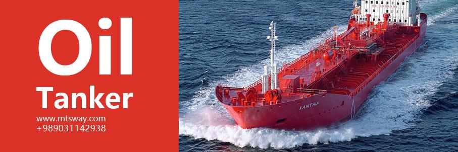 آموزش حمل و نقل دریایی نفت