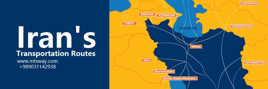 راه های بین المللی ایران
