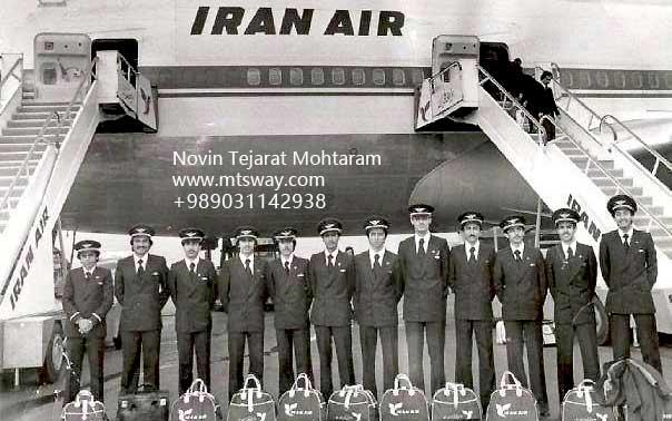 هواپیمایی ملی ایران هما