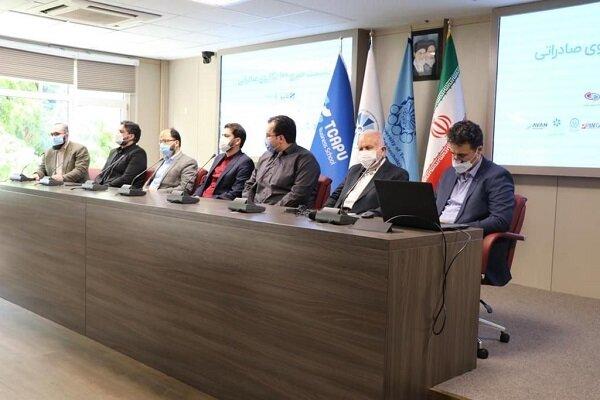 رویداد بزرگ « ۱۰۰ تکاپوی صادراتی»
