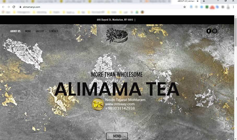 استفاده از سایت علی بابا