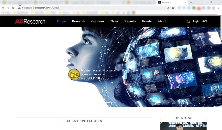 طریقه ثبت نام در سایت علی بابا